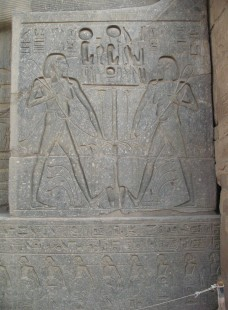 Egypt-Louxor-fév08 062CD Louxor